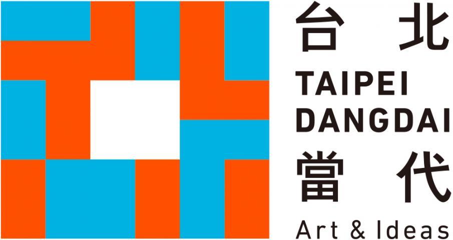 Taipei Dangdai Artfair